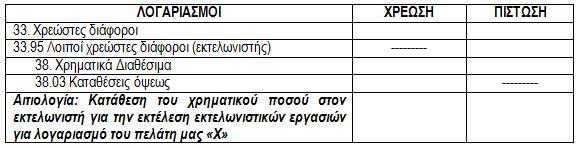 SLOT-2431-2020